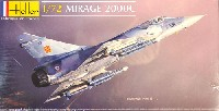 ミラージュ 2000C