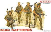 ドラゴン1/35 World's Elite Force Seriesイスラエル軍 空挺部隊