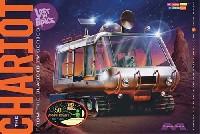 メビウススペース ビークル宇宙家族ロビンソン 宇宙探検車 チャリオット (50周年リニューアルパッケージver.)