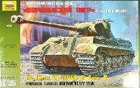 ズベズダ1/35 ミリタリーPz.Kpfw.6 タイガー 2 Ausf.B ポルシェ砲塔