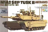 M1A2SEP エイブラムス TUSK2
