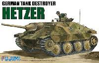フジミ1/76 ワールドアーマーシリーズドイツ陸軍 駆逐戦車 ヘッツァー