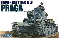 フジミ1/76 ワールドアーマーシリーズドイツ陸軍 38t軽戦車 プラガ