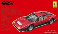 フェラーリ 512BB / 512BBi