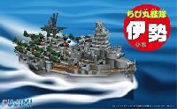 ちび丸艦隊 伊勢 (航空戦艦)