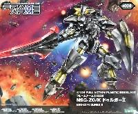 NSG-Z0/K ドゥルガー2