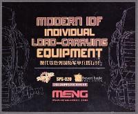 MENG-MODELサプライ シリーズ現用イスラエル国防軍 装備携行品