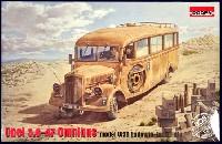 オペル 3.6-47 オムニバス モデルW39 ルードビック工場製 後期型