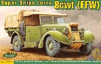 スーパースナイプ 8cwt (FFW) 小型トラック