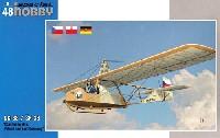 スペシャルホビー1/48 エアクラフト プラモデルDFS SG-38 教練グライダー チェコ・ポーランド・東ドイツ