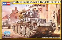 ホビーボス1/35 ファイティングビークル シリーズドイツ 38(t)戦車 B型