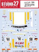スタジオ27ツーリングカー/GTカー オリジナルデカールメルセデス SLS Rowe Racing #98 モンツァ 2015