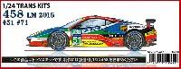 スタジオ27ツーリングカー/GTカー トランスキットフェラーリ 458 AF Corse Italia #51/71 ル・マン 2015 トランスキット