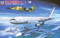 航空自衛隊機セット 2