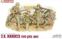 アメリカ海兵隊 硫黄島 1945