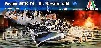 イギリス海軍 魚雷艇 ボスパー MTB74 サン・ナゼール強襲 (エッチングパーツ付)