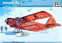 イタレリ1/72 航空機シリーズアントノフ An-2
