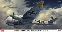 ハセガワ1/72 飛行機 限定生産ユンカース Ju188F 長距離偵察機
