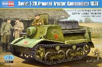 ホビーボス1/35 ファイティングビークル シリーズソビエト T-20 コムソモーレツ 装甲牽引車 1938年型