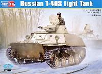 ホビーボス1/35 ファイティングビークル シリーズロシア T-40S 軽戦車