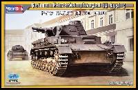 ドイツ 4号戦車 C型
