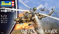 レベル1/72 飛行機ミル Mi-28N ハボック