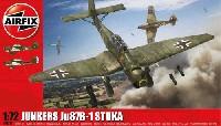 エアフィックス1/72 ミリタリーエアクラフトユンカース Ju87B-1 スツーカ