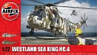 エアフィックス1/72 ミリタリーエアクラフトウェストランド シーキング HC.4