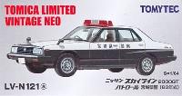 ニッサン スカイライン 2000GT パトロール 宮城県警 (80年式)