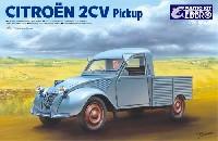 シトロエン 2CV ピックアップ