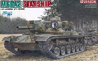 ドラゴン1/35 Modern AFV Seriesアメリカ M60A2 スターシップ