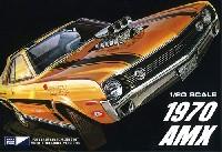 MPCプラスチックモデルキットAMX 1970