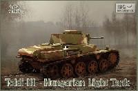 トルディ 3 ハンガリー軽戦車