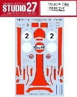 スタジオ27ツーリングカー/GTカー オリジナルデカールポルシェ 918 ガルフ ドレスアップデカール