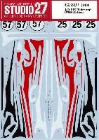 スタジオ27ツーリングカー/GTカー オリジナルデカールポルシェ 918 ザルツブルグ ドレスアップデカール