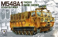AFV CLUB1/35 AFV シリーズM548A1 装軌式輸送車