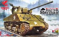アスカモデル1/35 プラスチックモデルキットアメリカ中戦車 M4A3(76)W シャーマン (特別付属付)