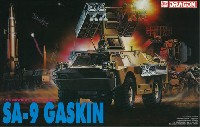 ドラゴン1/35 Modern AFV SeriesSA-9 ガスキン 自走地対空ミサイル