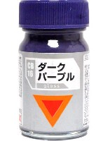 ガイアノーツダグラムカラーダークパープル (光沢)