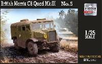 ミラーモデルズ1/35 AFVモデルモーリス C8 砲兵トラクター Mk.3 No.5ボディ