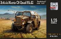 ミラーモデルズ1/35 AFVモデルモーリス C8 砲兵トラクター Mk.3  ビートルバック 後期型