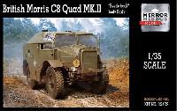 ミラーモデルズ1/35 AFVモデルモーリス C8 砲兵トラクター Mk.2  ビートルバック 前期型