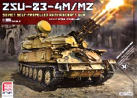 ZSU-23-4M/MZ シルカ 対空自走砲