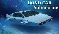フジミ1/24 カーモデル(定番外・限定品など)ボンドカー サブマリン