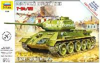 ズベズダ1/72 ミリタリーT-34/85 ソビエト中戦車