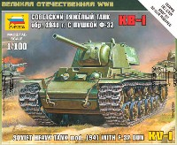 ズベズダART OF TACTICKV-1 ソビエト重戦車 mod.1941