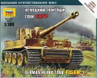 ズベズダART OF TACTICタイガー 1 ドイツ重戦車