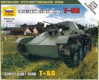 ズベズダART OF TACTICT-60 ソビエト軽戦車