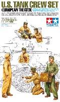 タミヤ1/35 ミリタリーミニチュアシリーズアメリカ戦車兵セット (ヨーロッパ戦線)