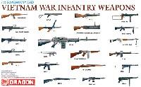 ドラゴン1/35 Quartermaster Seriesベトナム戦争 歩兵用 小火器セット